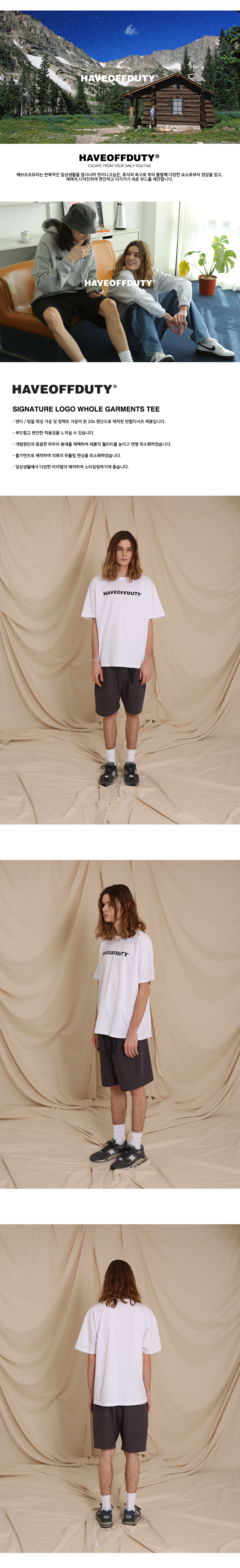 SIGNATURE  LOGO HALF T-SHIRTS (WHITE)